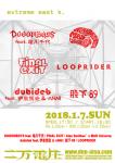 DOOOMBOYS feat. Chiyo Kamekawa, FINAL EXIT, Alan Smithee's MAD Universe, Looprider, more