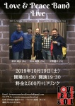 Love & Peace Band
