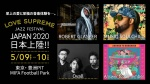 LOVE SUPREME JAZZ FESTIVAL: Robert Glasper, Musiq Souldchild, Ovall, Answer to Remember, more