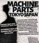 LINEKRAFT, GOVERNMENT ALPHA, KAZUMOTO ENDO, BLACKPHONE666, AUTOCASTRATION (FRANCE), HIROSHI HASEGAWA + HIKO, more