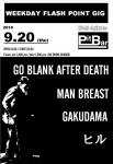 MAN BREAST, GAKUDAMA, GO BLANK AFTER DEATH, ヒル (HIRU)