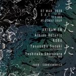 AKIRAM EN, Albino Botanic (Albino Sound + Sayaka Botanic (groupA)), KOBA, Yasunobu Suzuki, Yoshitaka Shirakura