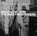 MAJUTSU NO NIWA, THE DEAD PAN SPEAKERS (Recording Live)
