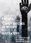 イレイサーズ, Papapa, The Candy Ditches, Dusteaters, Ed Woods, カーリーズ