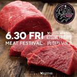 KITSUNE FRIDAYS MEAT FESTIVAL: DJs MASATO, DSKE, more