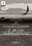 Fukuoka Rinji & Michel Henritzi, UH