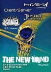 瘧鬼, Justice Christopher, twinkloop (トゥインクループ), Client/Server