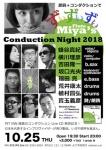 Miya (fl), Maki HACHIYA (vo), Tadahiko YOKOGAWA (vln,computer), Ryuichi YOSHIDA (b.sax), Mitsuhisa S