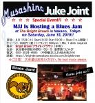 Musashino Juke Joint Blues Jam