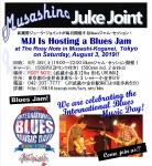 International Blues Music Day Blues Jam