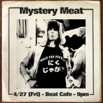 Mystery Meat Vol. 61: What the Fuck is にくじゃが?