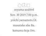 STD3 (Yoichi Yamamoto, Masatake Abe, Koja Katsuma) @ Aoyama Seabird