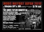 MODS MAYDAY JAPAN 2016