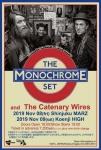 The MONOCHROME SET, The CATENARY WIRES