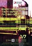 Robert Taira Wilson, Tokyo Sapiens, Fu-Ching-Gido