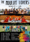 The Mouldy Lovers (from AUS), ORESKABAND, 画家, KAGERO