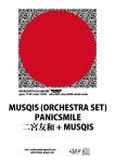 NEUROGRYPH 34: MUSQIS (ORCHESTRA SET), PANICSMILE, 二宮友和 + MUSQIS