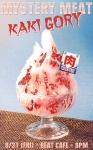 Mystery Meat Vol. 63: Kaki Gory