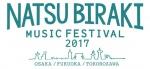 NATSUBIRAKI MUSIC FESTIVAL