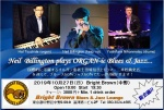 Neil Billington (from New Zealand), Hal Tsuchida & Yoshifumi Nihonmatsu