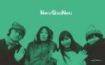 NeruQooNelu, Luminous Orange, Takako Minekawa & Dustin Wong, Vinylhouse5, more