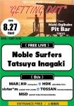 The Noble Surfers, Tatsuya Inagaki, DJs