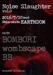 BOMBORI, wombscape, BB
