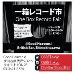 一箱レコード市 (One Box Record Fair)