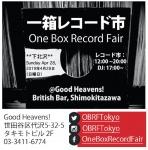 一箱レコード市 One Box Record Fair