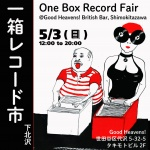 一箱レコード市 (One Box Record Fair)