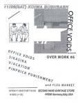 OFFICEVOIDS, SIKASIKA, PINPRICK PUNISHMENT, V/ACATION