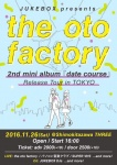 the oto factory, パソコン音楽クラブ, SUPER VHS, more