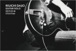大上 流一 (RIUICHI DAIJO) GUITAR SOLO