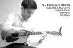Takashi Masubuchi