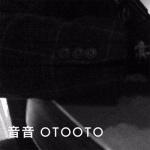 SNH (straytone + ken horiguchi + kentaro nagata), DEFUNCTNESS, 100take, APETOPE (from Sendai)