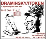 DRAMINSKI & ITOKEN