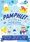 Pamphlet, Piggie, Ice Claw, Fantis Atlantis