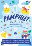 Fantis Atlantis, Pamphlet, Jaded In Tokyo, カブキモン, Bear the Brunt