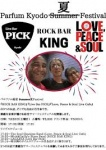 Parfum Kyodo Summer Festival: The Soul Shadows Band, Mick & Guilly's Blues Band, LAGARTA