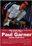 Paul Garner (from UK) mini live show & blues jam