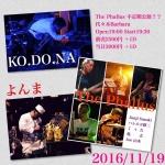 The phallus, KO.DO.NA, Yonnma