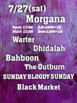 Warter, Dhidalah, Bahboon, The Outburn, Sunday Bloody Sunday, Black Market