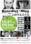 Miya, Benedict Taylor
