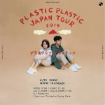 Lucie, Too, I love you Orchestra, Swing Style, PLASTIC PLASTIC (from Thailand), ノンブラリ