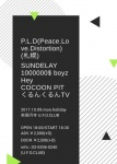 P.L.D (Peace.Love.Distortion), SUNDELAY, 1000000$boyz, Hey, COCOON PIT, くるんくるんTV