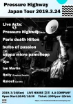 Pressure Highway (USA), Paris death Hilton, bulbs of passion, suppa micro pamchopp