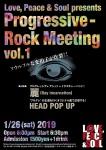 Progressive Rock Meeting Vol. 1: 麗 (Ray incarnation), HEAD POP UP