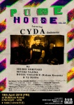 PURE HOUSE vol. 02  Feat. CYDA (Indonesia)