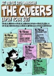 THE QUEERS (USA), DiSGUSTEENS, SO-CHO PISTONS, TROPICAL GORILLA