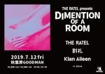 THE RATEL,割礼,Klan Aileen